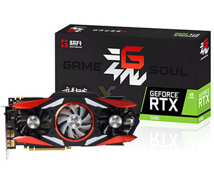 Gainward GeForce RTX 2070 SUPER 8GB GameSoul (1605/1815/1750 Mhz, 8GB)
